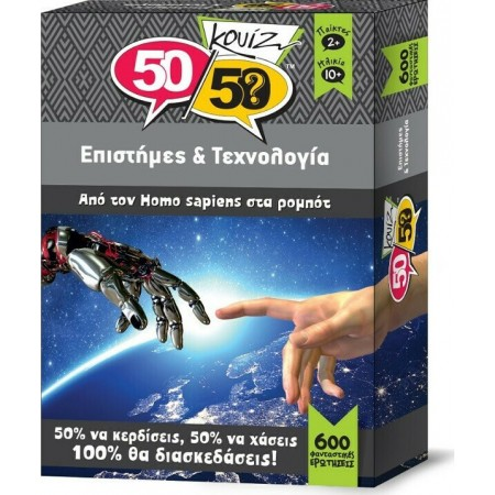 Επιτραπέζιο Επιστήμες Και Τεχνολογία Κουίζ 50/50 (505009)