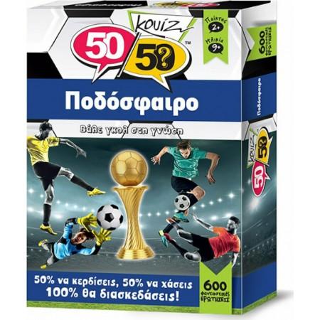 Επιτραπέζιο Ποδόσφαιρο Κουίζ 50/50 (505011)