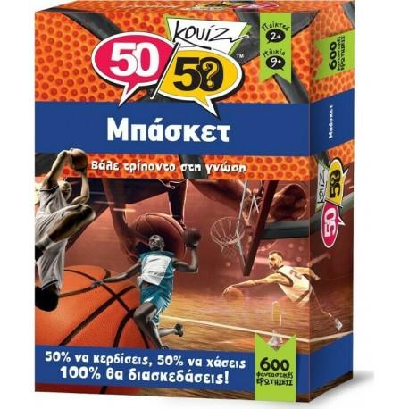 50/50 Games Κουίζ Μπάσκετ